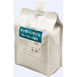 モナミマッサージオイルグレープシード配合グレープフルーツの香り1l