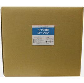 モナミQBローション20Lハードソフトピンク2000円台ローション