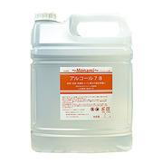 業務用 アルコール除菌剤 モナミアルコール78 アルコール濃度78.9% 5L 大容量