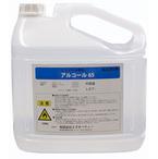 食品添加物エタノール製材のアルコール65 5Lの写真